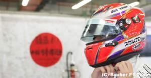 小林可夢偉のヘルメット チャリティーオークション、100万円以上で落札