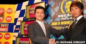 島田紳助、鈴鹿8耐への参戦発表 はるな愛、サンドウィッチマンらがメカニックに