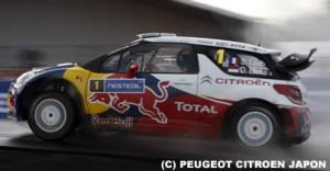 WRC第8戦ラリー・フィンランド、セバスチャン・ローブが優勝 キミ・ライコネンは9位