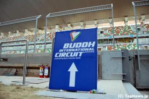 F1第17戦インドGPフリー走行1回目の結果
