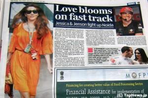 道端ジェシカとジェンソン・バトン、サーキットに愛の花を咲かす=インド紙が報道