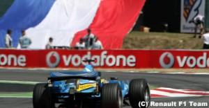 F1フランスGP、間もなく復活決定との報道