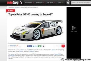 トヨタ、プリウスで2012年SUPER GTに参戦か