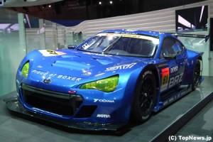 スバル「BRZ GT300仕様」=東京モーターショー