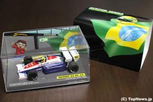 【プレゼント応募開始】アイルトン・セナのミニカー(Toleman Hart TG184)