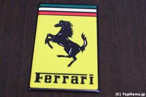 【プレゼント応募開始】フェラーリのマグネット